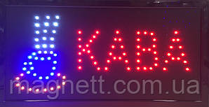 """Світлодіодна вивіска LED табло на українській мові """"Кава"""" 48*25"""