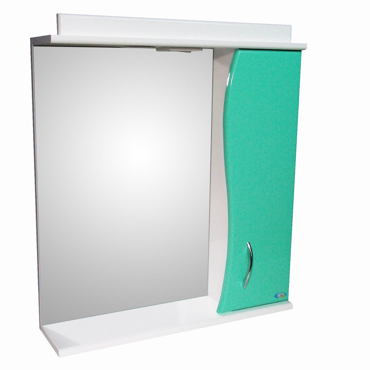 Зеркало АкваСан с подсветкой 55 см Салат ртуть