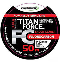 Флюорокарбон Kalipso Titan Force FC Shock Leader 50 м 0.30 мм 7.2 кг (Japan)