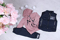 Спортивные костюм для девочек  от 98 до 128 см рост, фото 1