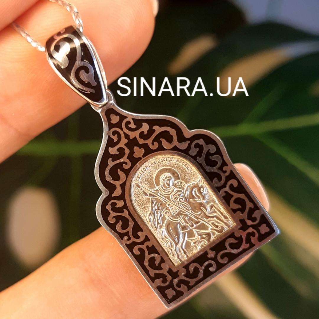 Серебряная подвеска с эмалью Святой Гергий - Георгий Победоносец кулон оберег серебряный