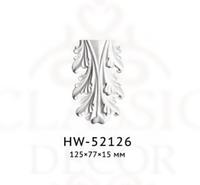 Орнамент Classic Home HW-52126 (125*77*15 mm)  лепной декор из полиуретана,