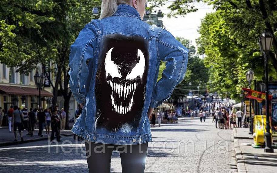 Куртка Веном. Роспись курток. Роспись по одежде. Роспись по джинсовой ткани. Куртка МАРВЕЛ. MARVEL