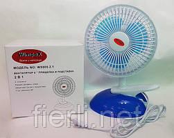 ВЕНТИЛЯТОР НАСТОЛЬНЫЙ +ПРИЩЕПКА  WimpeX WX-605 (30 Вт)