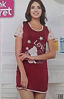 """Женская ночная рубашка-туника ТМ""""Pink Secret"""" Турция"""