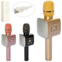 Микрофон Х15319 аккум, 26 см, муз,св, SDслот, USB зарядн, 3 цв, в кор-ке, 28-9,5-8 см