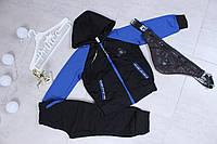 Спортивный костюм для мальчиков от 98 до 128 см рост, фото 1