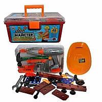 Набор инструментов в чемодане 2056