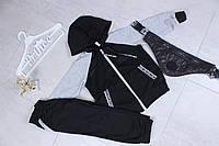 Спортивный костюм для мальчиков от 98 до 128 см рост