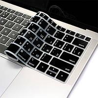 Накладка на клавиатуру MacBook Pro/Air 13, 15 Touch ID 2018 с русскими буквами