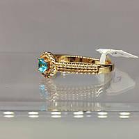 Кольцо позолота ХР с голубым фианитом, размер 20