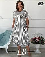 Женское платья. Ткань софт. Размеры 48-50, 52-54. Женская одежда.
