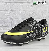 8f3fbd4f20cc13 Футбольне взуття в Украине. Сравнить цены, купить потребительские ...