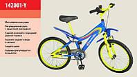 Велосипед 20 дюймов (142001-Y)