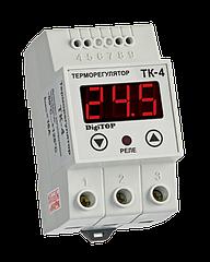 Терморегулятор DigiTOP ТК-4 DIN (одноканальный, датчик DS18B20)  -55...+125С