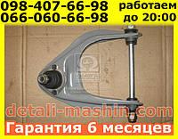 Рычаг подвески верхний правый в сборе на ВАЗ 2101 2102 2103 2104 2105 2106 2107 2101-2904100 (пр-во КЕДР)