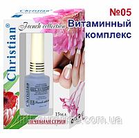 Витаминный комплекс Christian (проф.серия)  №5, 15 мл