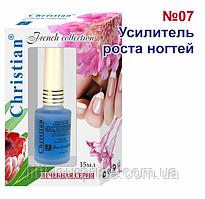 Усилитель роста ногтей Christian (проф.серия) №7, 15 мл