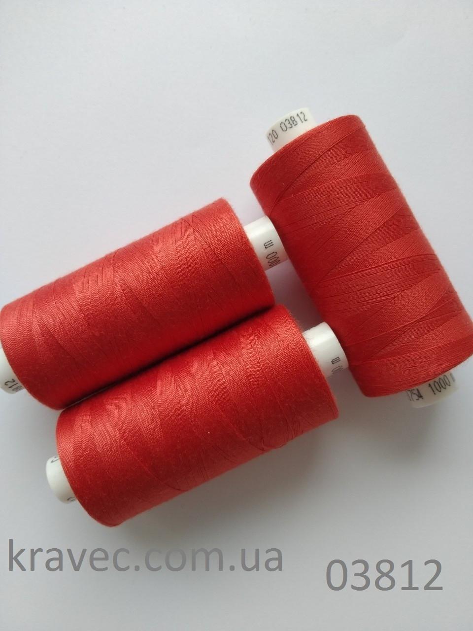 Нитки Coats Epic 120 Великобританія, /1000м колір 03812