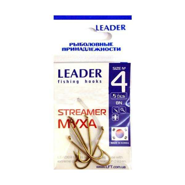 Крючок Leader Streamer BN 12