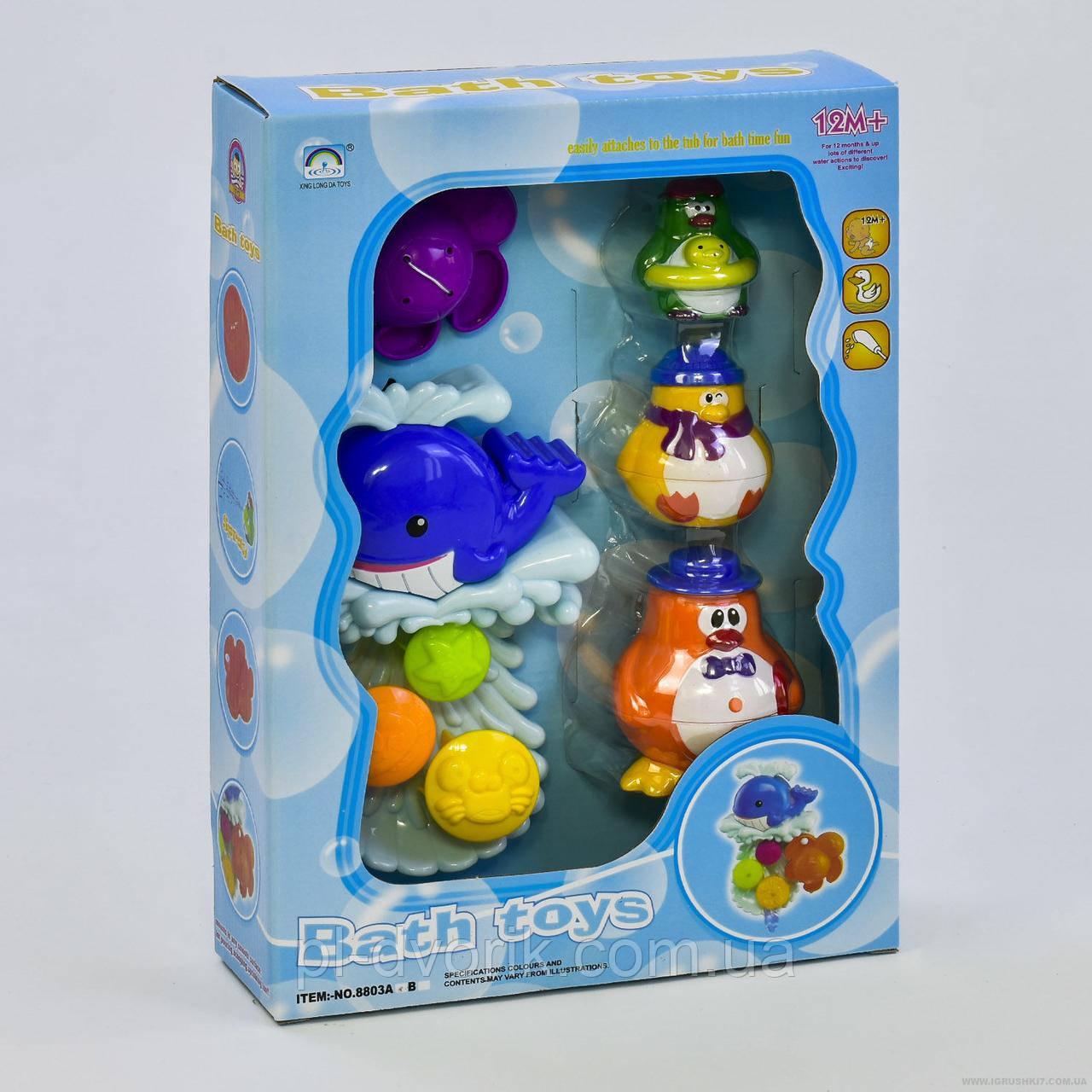 Водопад 8803 А (24) Кит и пингвинчики, в коробке Размер упаковки: 25 х 8 х 37 см Упаковка: Коробка     Забав