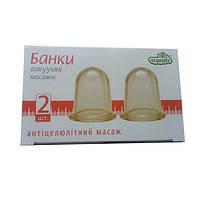 Чудо банки массажные антицеллюлитные, набор из 2 вакуумных банок