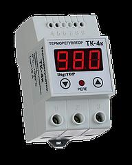 Терморегулятор DigiTOP ТК-4К DIN (одноканальный, без датчика ТХА)  0°C…+999°C