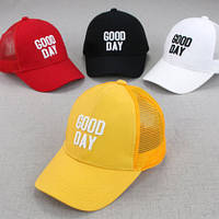 Кепка Goodday сетка 49-53