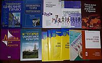 Цена за все! Юридическо - психологическая литература. Юридично - психологічна література. Підручники з права.