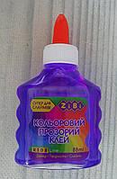 Клей для творчества. Прозрачный Фиолетовый 88 мл ZB.6111-07 ZIBI