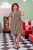 Большое платье с воланами хаки с белым, фото 1