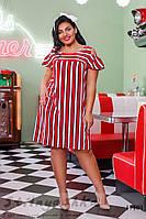Большое платье с воланами красное с белым, фото 1