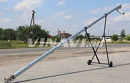 Зернопогрузчик Kul-Met 8м