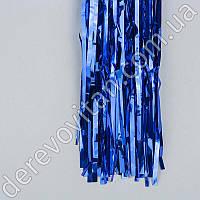 Шторка-бахрома для фото-зоны, синяя блестящая, 100×200 см