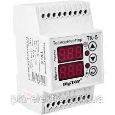 Терморегулятор DigiTOP ТК-5 (двухканальный, датчик DS18B20) DIN 0°C…+90°C