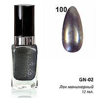 """Лак маникюрный Garden """"Brilliant Collection"""" №100, 12 мл"""