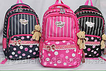 Рюкзак для девочек с красивым принтом и брелком в виде мишки
