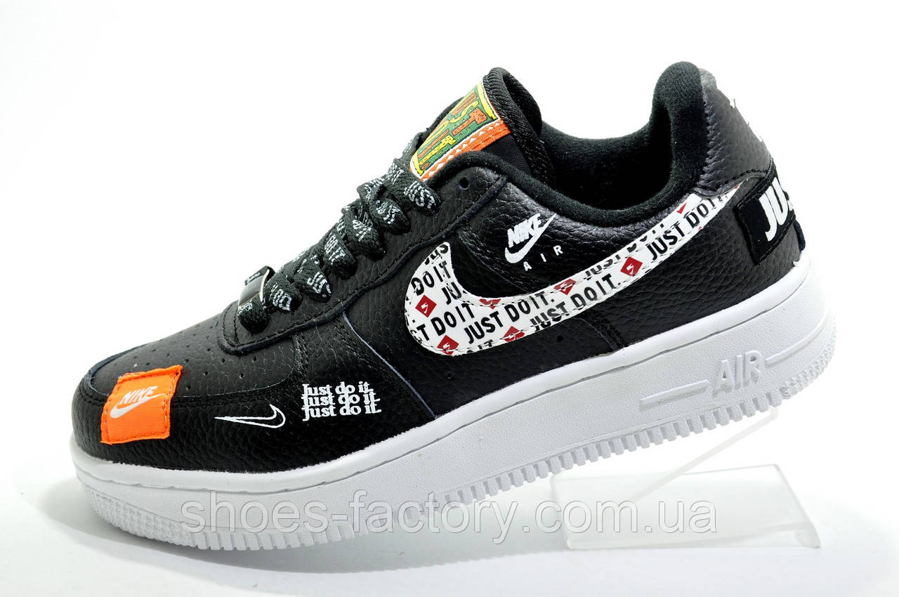 Женские кроссовки в стиле Nike Air Force 1, 2019 Just Do It Black\White
