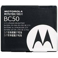 Аккумулятор Motorola BC50 (SNN5811). Батарея Motorola BC50 (SNN5811) (700 mAh) для A1600. Original АКБ (новая)