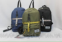 Рюкзак для девочки-подростка  надписью и брелком