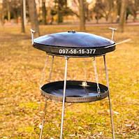 Сковорода 50 см с Крышкой и тарелкой на цепях из диска без Чехла садж от производителя борон