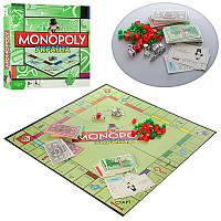 Настільна гра 6123 UA Монополія, жетони, картки, кубики, в коробці, 27-27-5 см