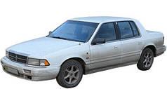 Chrysler Saratoga (1989-1995)