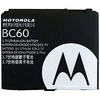 Аккумулятор Motorola BC60 (SNN5768). Батарея Motorola BC60 (SNN5768) (850 mAh) для AURA. Original АКБ (новая)
