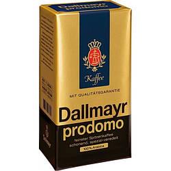 Кофе молотый Dallmayr Prodomo 500 г. Германия (100% Арабика)