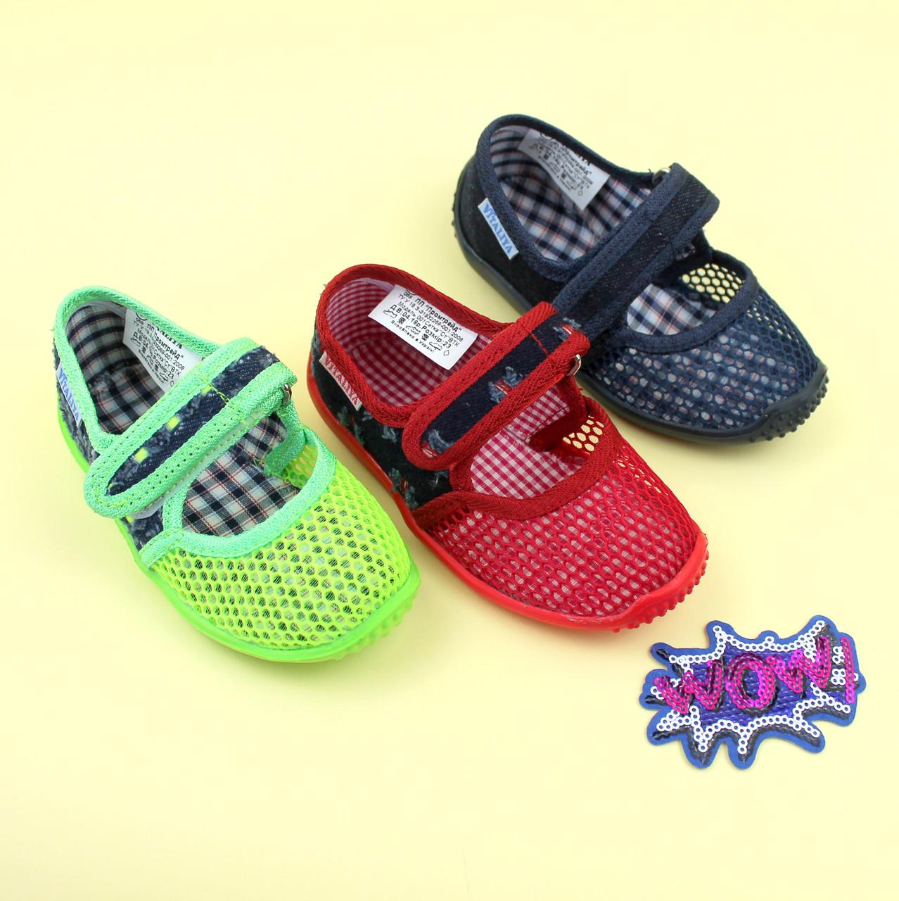 Тапочки в садик для мальчика текстильная обувь тм Виталия Украина размеры 21
