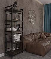 Стелаж Квадро 5 полиць серія Loft ТМ Метал-Дизайн