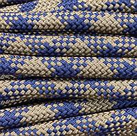 Веревка крокус D10 мм цветная
