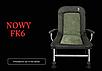 Кресло карповое Elektrostatyk (FK6), фото 6