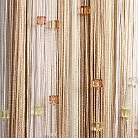 Шторы нити радуга со стеклярусом номер 1+13+14 белый+шампань+бежевый